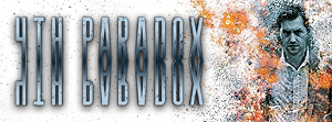 4thparadoxsig